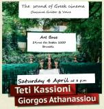 CANCELLED: THE SOUND OF GREEK CINEMA: TETI KASSIONI & GEORGE ATHANASIOU