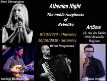 CANCELLED: DIMOS VOUGIOUKAS ENSEMBLE: ATHENIAN NIGHT: THE NOBLE ROUGHNESS OF REBETIKO